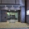 関西旅行記2018(宿泊ホテル)和室が良かった「PLEIA Hotel」