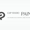 【デザイナー談】クリップスタジオペイント(通称:クリスタ)iPhone版の描き心地と感想