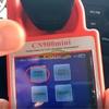 CN900Miniで2014 Jeep Wrangler ID46チップキーをクローンする方法