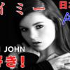 エイミー 日本語訳と解説 エルトンジョン Amy  Elton John - Honky Chateau 8 of 10