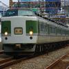 3月28日にさよなら運転実施 【189系 長野車 N102編成】引退へ…。