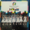 Wake Up, Girls! FINAL TOUR ‐HOME‐ ~PART III KADODE~ LIVE Blu-ray所感