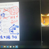 No.1218 売上倍増日報セミナーZOOM開催でした!|日報で売上を倍増!大阪の日報コンサルタント