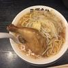 つけめん舎一輝(岡崎市)鶏二郎 780円