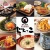 【オススメ5店】船橋・津田沼・市川・本八幡・中山(千葉)にある焼酎が人気のお店