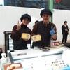 チーズの造り方③