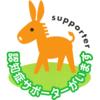 4/21(日)『ニヨ活フェス!八尾』協賛店大募集‼️