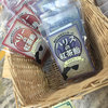 開国下田紅茶で作ったアメ♪その名もハリス&ペリーの紅茶飴