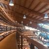 武雄神社と武雄市図書館に行ったよ