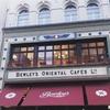 ダブリンのカフェに行ってみた。Bewley's oriental cafe