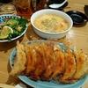 【箱根・強羅】餃子三昧!『餃子センター』カルテット、のちソロ♬