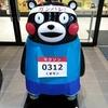 2/18、熊本城マラソン受付&Expo