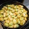 皮も旨い【1食24円】焼きそら豆の作り方〜スキレット×魚焼きグリル10分で完成〜