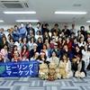 水道橋にスピな人々が結集した~ヒーリングマーケット東京に出展いたしました