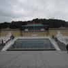 台湾旅行2日目「故宮博物館~九份」【2017年1月】