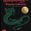 今ウィザードリィコレクションの攻略本にとんでもないことが起こっている?