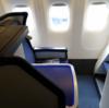 (搭乗レポート)ANAのB777-300ERビジネスクラスで東京から北京へ(HND -> PEK)
