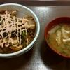 すき家「高菜明太マヨ牛丼」「みそ汁」