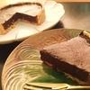 【雑穀料理】オーブンいらずの簡単スイーツ!大人ビターなアボカドチョコタルトの作り方・レシピ【アマランサスポップ】
