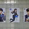 民営化と同時にキャラ誕生?! 大阪メトロ天王寺駅のポスターが格好いい&超可愛い!