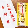 【名古屋】金運招福・商売繁盛の金神社の「招き猫みくじ」と「招き猫の福招き守り」