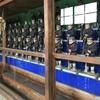 八甲田山雪中行軍記念館