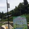 【田上町】「湯のまち巡り」をしたら田上町に魅了されてしまった!