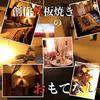 【オススメ5店】本厚木・相模大野・海老名・伊勢原(神奈川)にあるバーが人気のお店