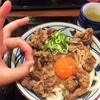 丸亀製麺の牛すき釜玉を食べたよ。肉3割増コースにすれば良かった