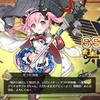 【アズレン】13章向けのユニオン艦隊育成候補