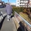 2/13月曜日・前進あるのみ 泣いてるヒマ無い!!