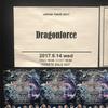 DragonForce Reaching Into Infinity – World Tour 2017 大阪公演に行ってきた