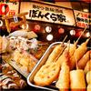 【オススメ5店】京橋・天満・天六・南森町(大阪)にあるお好み焼きが人気のお店