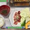🚩外食日記(668)    宮崎ランチ   🆕「焼肉 板門店」より、【選べるはらみ定食】‼️