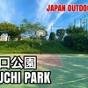 #35 OYAGUCHI PARK / 大谷口公園 - JAPAN OUTDOOR HOOPS