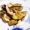 水茄子と鶏肉のサラダ