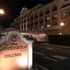 ディズニーホテルで一番お手頃な「セレブレーションホテル」に泊まってみた感想!!新浦安駅のバスも解説