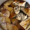 夫が魚を食べたいと言うので、ぶり大根と鯵の開き【MEC食44日目】