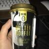 インターンとバターコーヒー