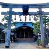 京都 初ゑびす 恵比寿神社 1月8日~12日