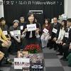 しあわせの砂時計DVD発売と、出演動画。政治家人狼プレイしたよ!!