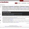 トランスポーターのデータベース TCDB