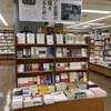 「知と言葉の連環を見るために」(じんぶんや選書フェア@紀伊國屋書店新宿本店3F)