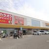 【オススメ5店】福岡県その他(福岡)にあるカラオケボックスが人気のお店