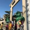 関西バリ舞踊祭