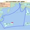 今年の遠洋練習航海(4)