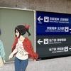 ユニゾイン大阪北浜さんをおススメする理由