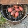 落ち葉焼却器で蒸し焼き芋を作ってみた!