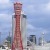 新型コロナウィルスの影響で神戸まつり開催延期