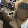 【アシアナ航空 A380 ビジネス】ANAマイルでビジネスに乗りまくる旅 Leg1